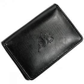 E099 Darwin PU Business Card Holder